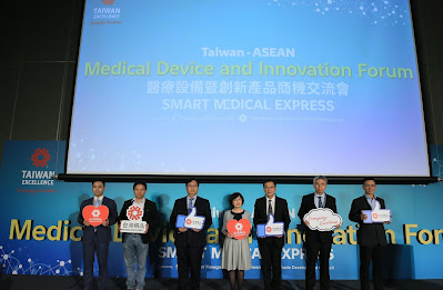 Taiwan Shares Its Latest Medical Technologies