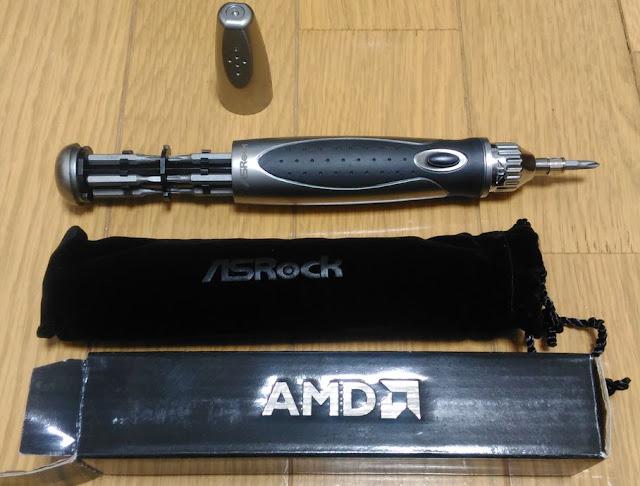 ASRock工具
