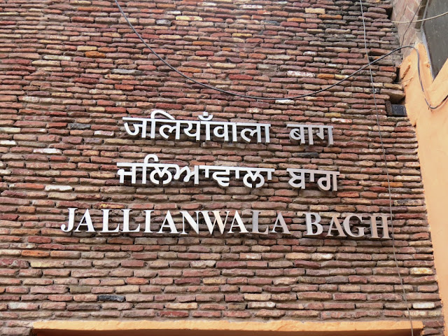 Jallianwala Bagh Entrance