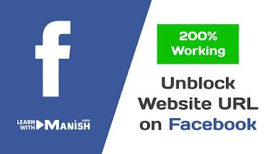 Unblock Website URL on Facebook - 200% Working