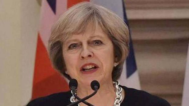 British PM Teresa