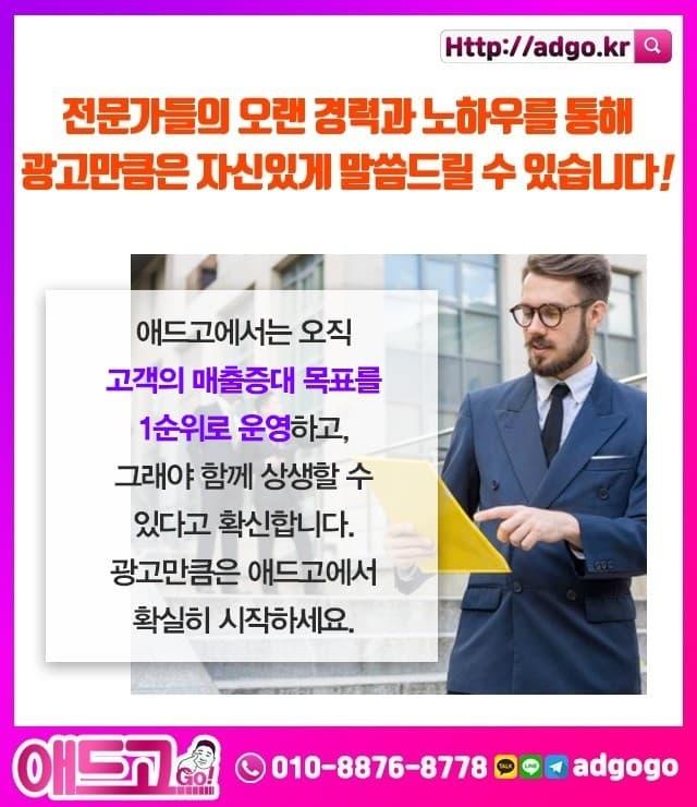 월평2동백링크광고