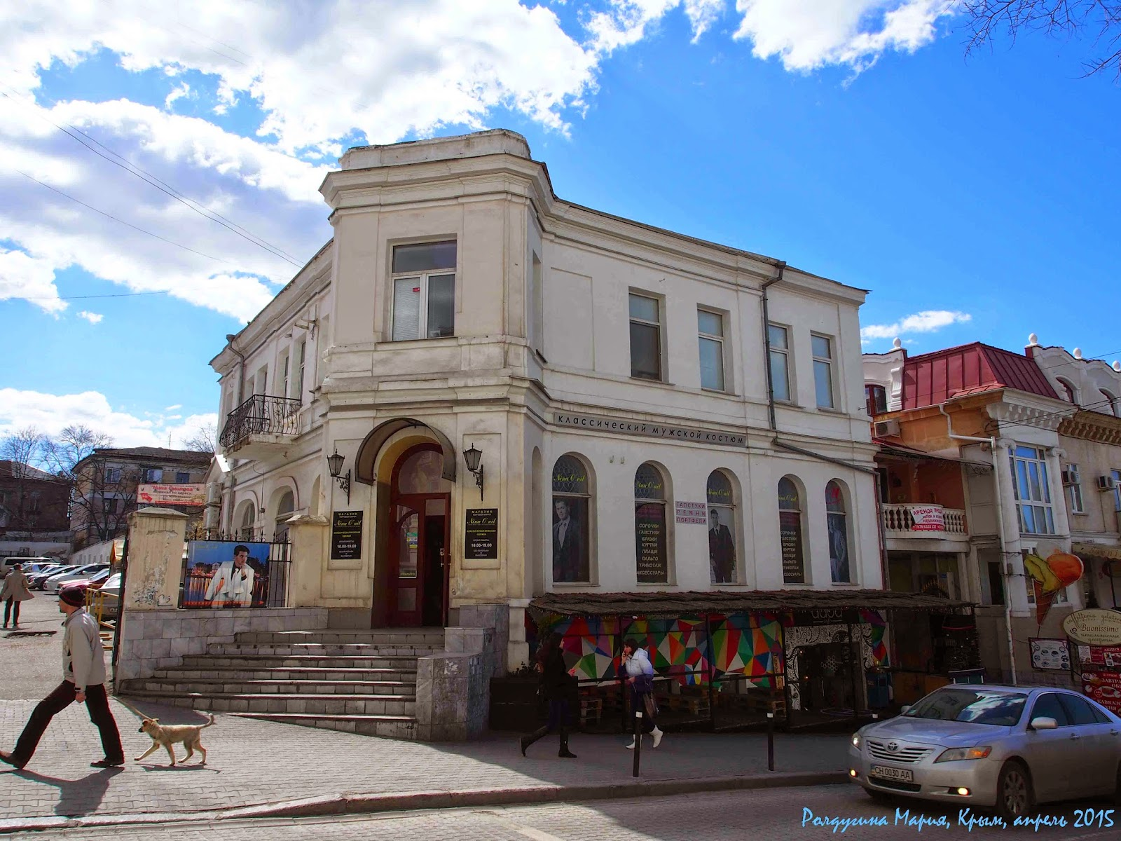 Крым Севастополь 2015 фото