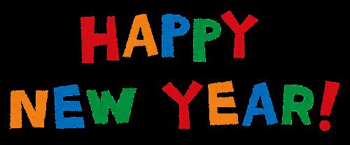 カラフルな「HAPPY NEW YEAR」のイラスト文字 2行