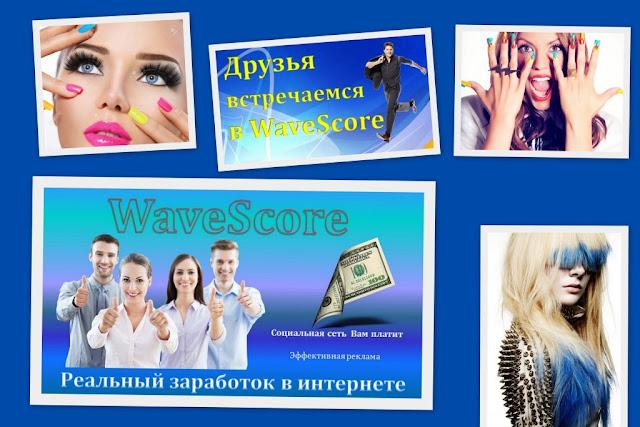 http://wavescore.com/bonus24