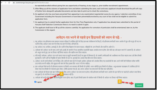 CET Haryana Registration