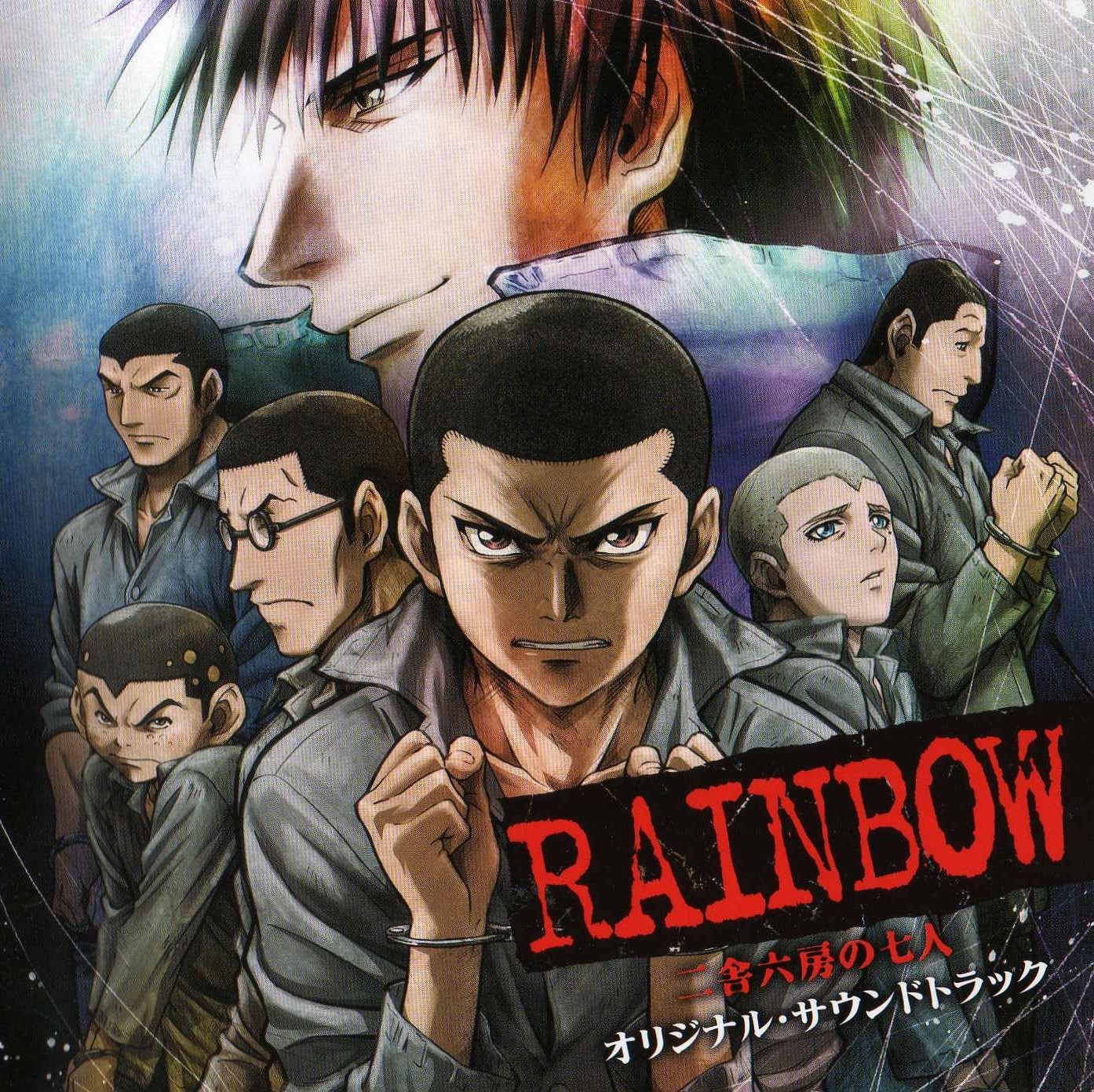 Rainbow. .Nisha .Rokubou.No .Shichinin.full .1108949 - Rainbow: Nisha Rokubō no Shichinin | 26/26 | HD 720p | MEGA