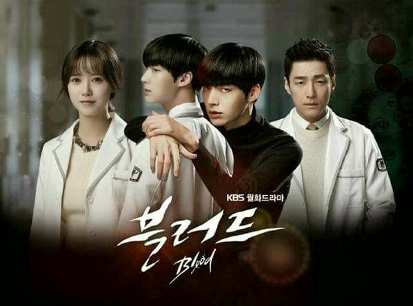 blood kdrama, best, asian drama withdrawals, koo hye sun and ahn jae hyun, vampire Korean