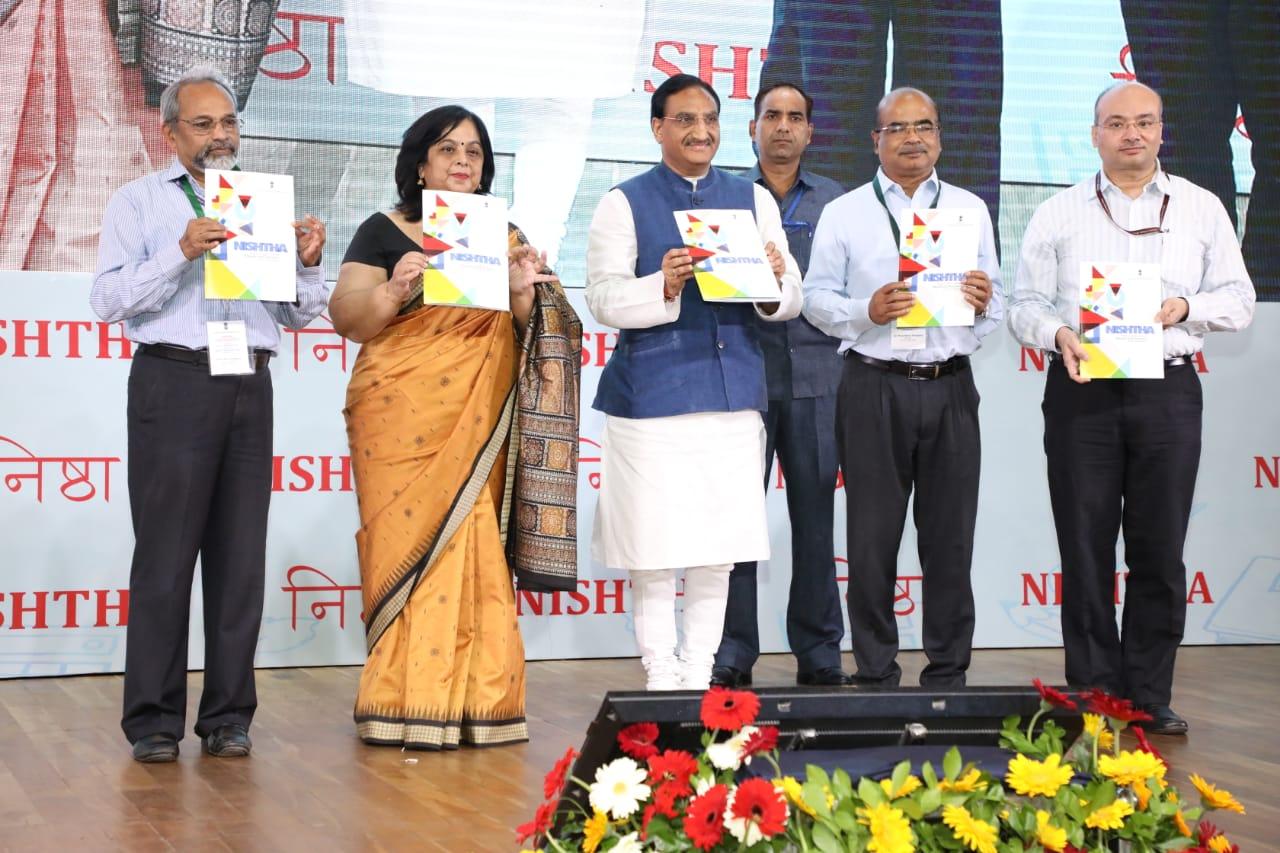 nishtha app launched today 'प्रेरणा' की बड़ी बहन 'निष्ठा' आज लांच