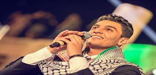 ما الذي يحدث بين الفنان الفلسطيني محمد عساف والاحتلال الإسرائيلي؟؟
