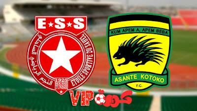 جوفور كورة مباراة النجم الساحلي التونسي واشانتي كوتوكو الغاني go4kora دور 32 مكرر دوري ابطال افريقيا .