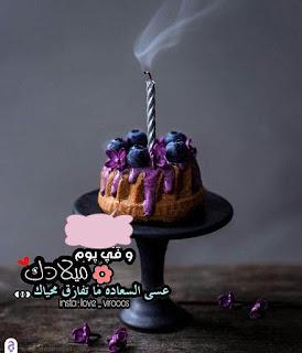 دعوة عيد ميلاد