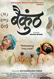 Baikunth 2021 Hindi Full Movie Download 1080p 720p 480p