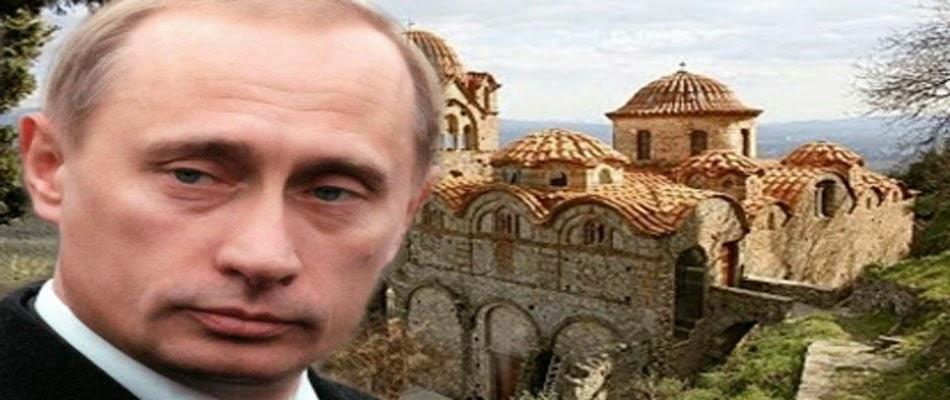 Ελληνικής καταγωγής ο Πούτιν!