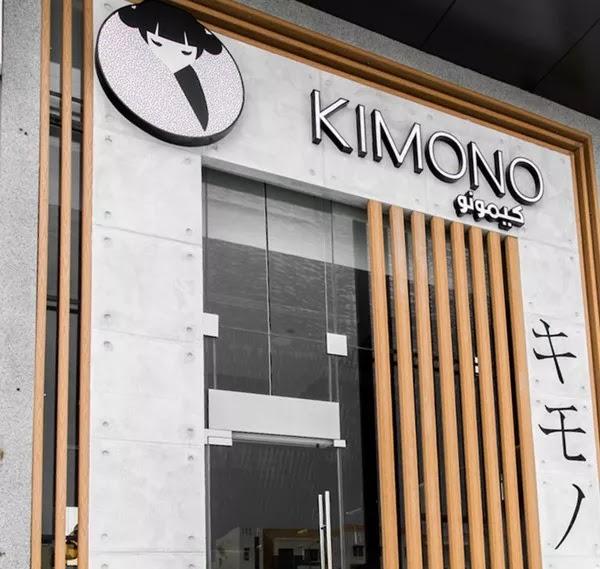 مطعم كيمونو الرياض | المنيو الجديد وارقام التواصل لجميع الفروع