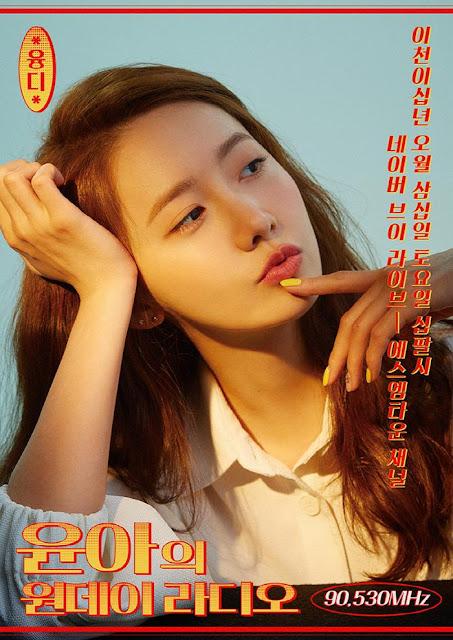 SNSD YoonA Birthday