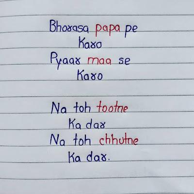 SAD SHAYARI IMAGES, Love quotes in Hindi with Images, Love quotes in tamil with Images, Love quotes in telugu with Images, GOOD MORNING IMAGES WITH LOVE QUOTES, SAD  LOVE QUOTES IN TAMIL, SAD  LOVE QUOTES TELUGU, SAD  LOVE QUOTES MALAYALAM, gulzar quotes on dosti,dosti quotes in marathi, dosti quotes in gujarati, dosti quotes in urdu, emotional dosti quotes in hindi, dosti nibhana quotes in hindi, dosti quotes in hindi attitude, dosti quotes in hindi images, breakup image quotes in hindi, breakup hindi quotes images, breakup quotes in hindi with images, very heart touching sad quotes in hindi, sad quotes in hindi, emotional sad quotes in hindi