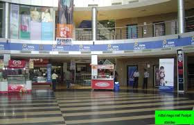 Mega Mall Kanpur Uttar Prades | Review
