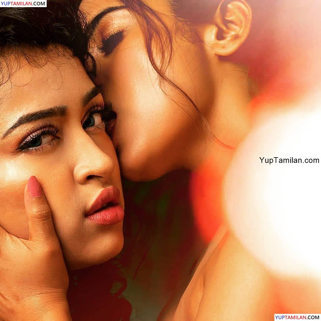 Apsara Rani & Naina Ganguly Lesbian Kiss Romance Photos from Dangerous Movie