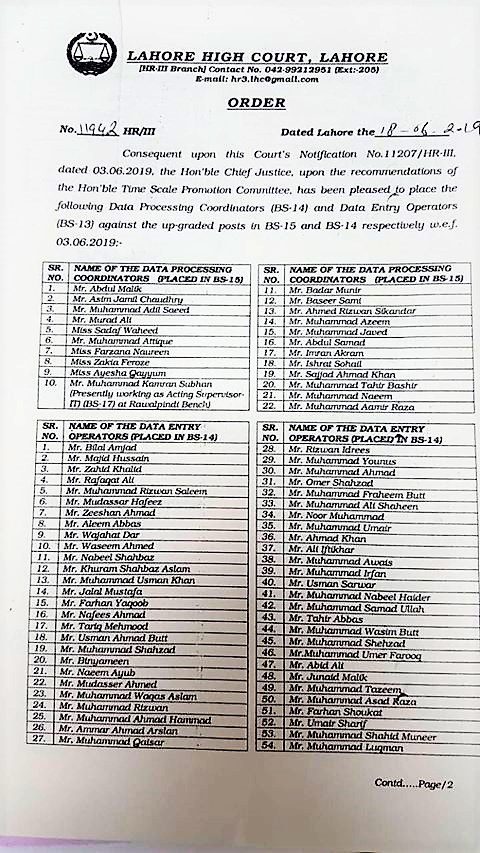 UP-GRADATION OF POST OF  DATA PROCESSING COORDINATORS AND DATA ENTRY OPERATORS OF LAHORE HIGH COURT LAHORE