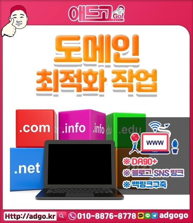 금릉동기발한마케팅