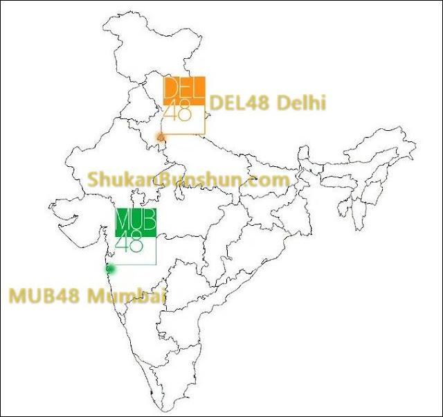 Logo MUB48 Mumbai DEL48 Delhi Members.jpg