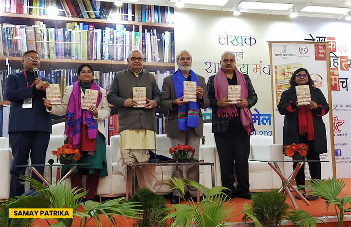 rigveda-book-launch
