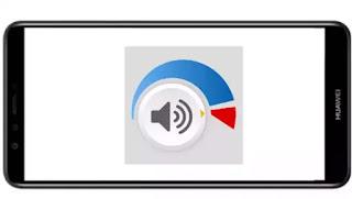 تنزيل برنامج Speaker Boost Premium mod مدفوع مهكر بدون اعلانات بأخر اصدار من ميديا فاير للأندرويد