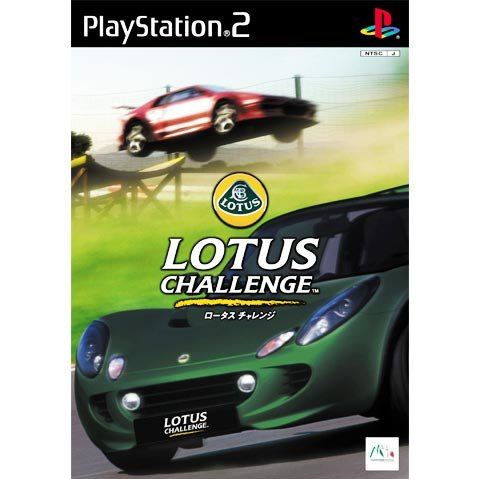 [GAMES] ロータス チャレンジ / Lotus Challenge (PS2/ISO/JPN)