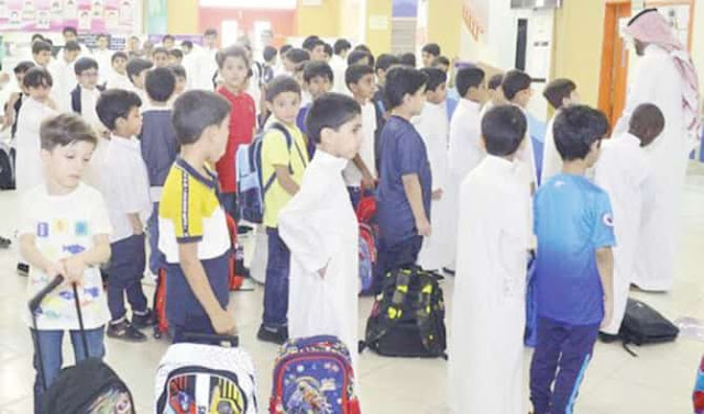 Parents will be Charged, If Children are neglected in Saudi Arabia - Saudi-Expatriates.com