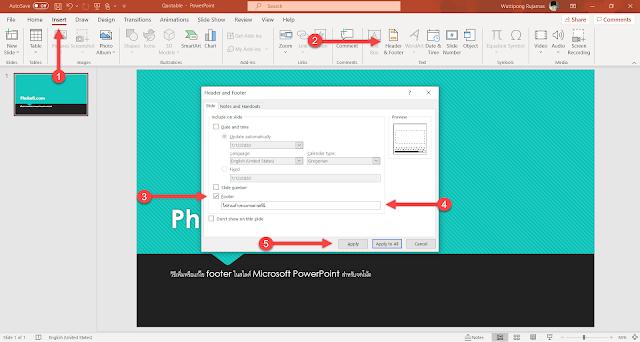 เพิ่มหรือแก้ไข footer ในสไลด์ Microsoft PowerPoint อย่างง่ายใน 5 ขั้นตอน