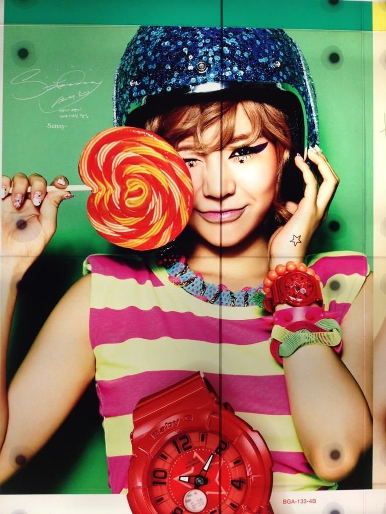 Snsd Casio Baby G Wallpaper Photos Hot Sexy Beauty Club