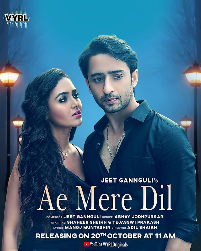Song Lyrics : Ae Mere Dil by Jeet Gannguli and Abhay Jodhpurkar