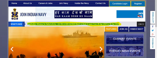 Indian Navy Online Form 2021: AA/SSR Apply Online, Indian Navy SSR AA Recruitment 2021