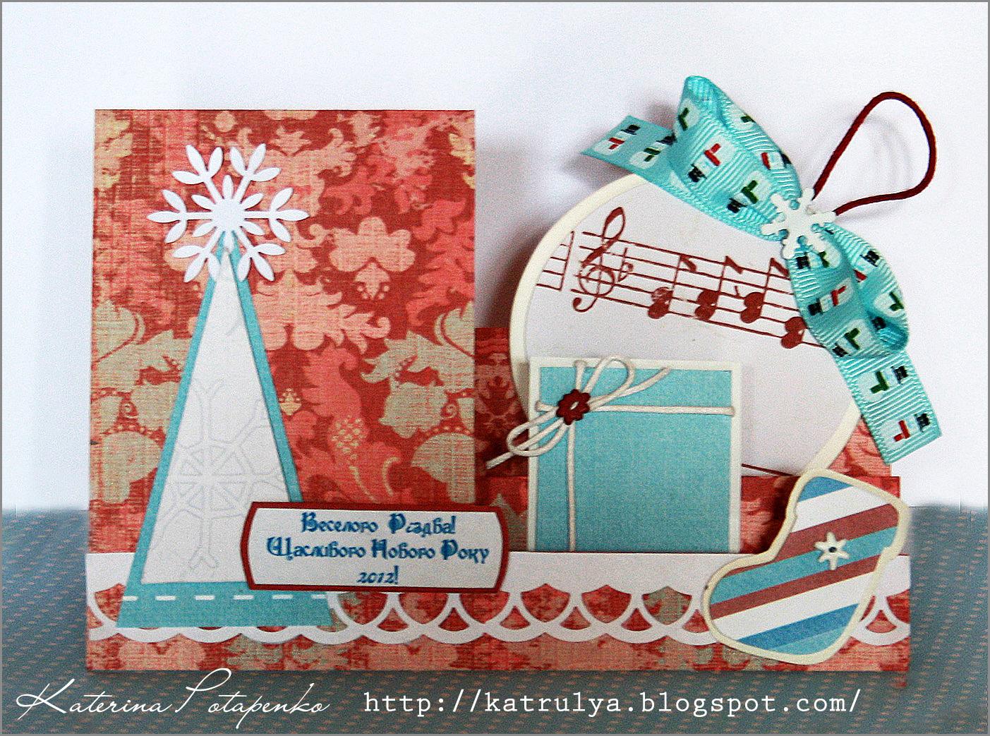 Новогодние открытки объемные своими руками фото 365
