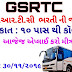GSRTC Bus Conductor Requirement 2019 ( Ojas, Ojas Maru Gujarat )