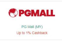 PG MALL tawar 1% pulangan tunai melalui aplikasi OCTAPLUS