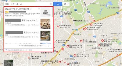 Googleマイビジネス登録で地方都市のショールームに電話が入る!