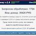 Infonomika.ga, kometa.esy.es , merobot25.ru - Отзывы, лохотрон. Финансовый робот EasyMoney v.2.5