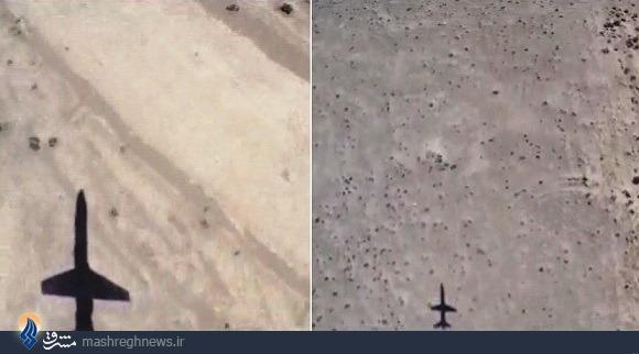 HESA Karrar UAV DRONE طائرة بلا طيار طائرة بدون طيار درون