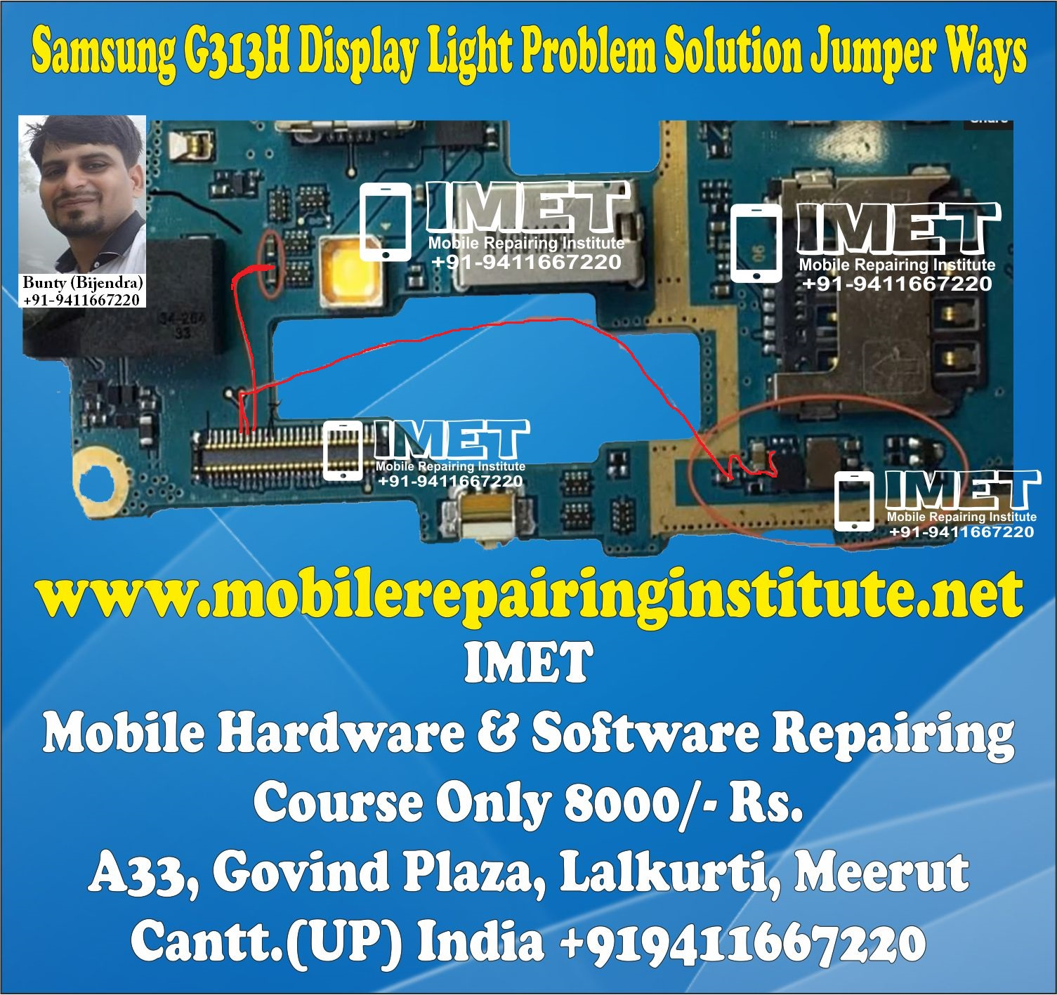 Samsung G313H Display Light Problem Solution Jumper Ways