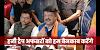 हनी ट्रैप कैलाश विजयवर्गीय का बयान: जीतू सोनी का नाम लिए बिना बहुत कुछ कहा VIDEO देखें | INDORE NEWS