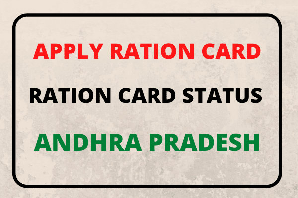 EPDS_AP_Ration_Card_Status_search_New_Application_through_Prajaa_Sachivalalayam_Spandana_online