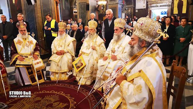 Λαμπρές θρησκευτικές εκδηλώσεις στο Άργος για τον Άγιο Πέτρο τον Θαυματουργό (βίντεο)