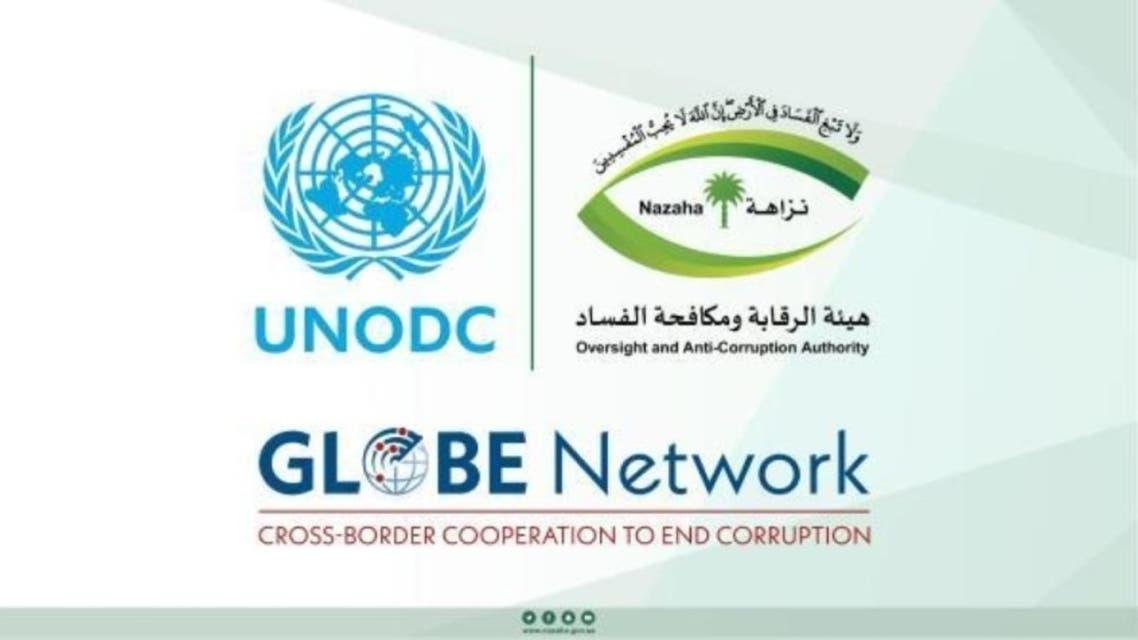 مبادرة الرياض لمكافحة الفساد في مقر الأمم المتحدة