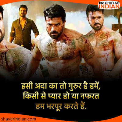 Best Gurur Shayari in Hindi on Pyar or Nafrat