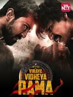 Vinaya Vidheya Ramaa (2021) Hindi Dubbed Full Movie Watch Online Movies