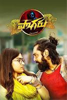 Pogaru 2021 Hindi Dubbed 720p HDRip