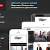 Unique Multipurpose Premium Magento Theme