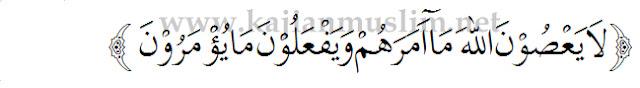 Firman allah dalam al quran